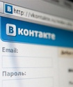 """""""ВКонтакте"""" оштрафовали на шесть тысяч долларов за нелегальные песни МакSим"""