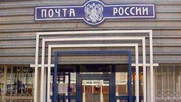 Налетчики вынесли из почты в Москве 7,5 миллиона рублей