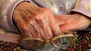 Пенсионерке на Дальнем Востоке дали три года тюрьмы за торговлю коноплей
