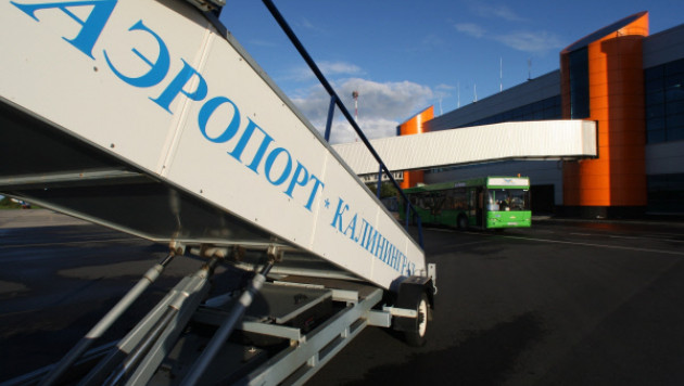 Дерипаска с сингапурской компанией решил купить пять аэропортов России