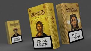 """В Сети появилась реклама """"православных сигарет"""""""