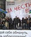 Оппозиция предоставила в Кремль список политзаключенных