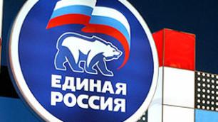 """Руководство """"Единой России"""" задумалось о ликвидации партии"""