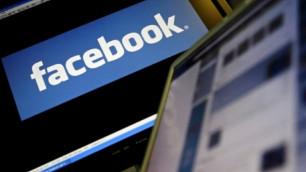 Американец убил расфрендивших его дочь в Facebook семью