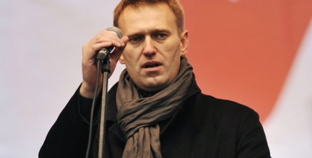 """Навальный зарегистрировал """"Фонд борьбы с коррупцией"""""""