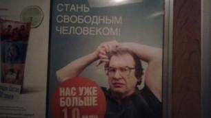 "Финнадзор предупредил казахстанцев о риске при вложениях в ""МММ-2011"""