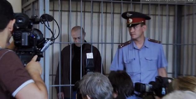В Сети появился видеоролик об аресте Путина