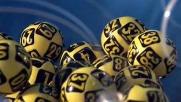 Китаец выиграл в лотерею почти 42 миллиона долларов