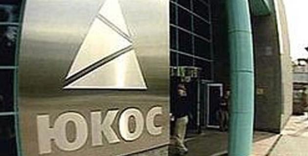 Фигуранта дела ЮКОСа Переверзина выпустили из тюрьмы