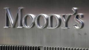 Moody's пригрозило 114 европейским банкам снижением рейтингов