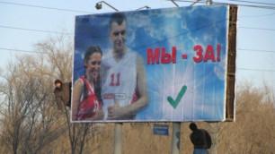 В Актобе сняли агитационный баннер Прохорова