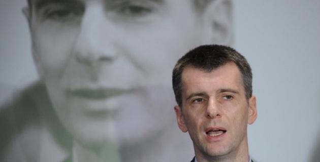 Прохоров предложил перевести школы на круглосуточную работу