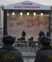 В Москве оппозиционер избил трех полицейских
