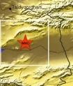 Близ Алматы произошло землетрясение