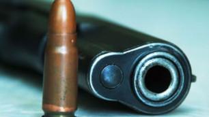 Убегая от полиции грабитель словацкого банка застрелился
