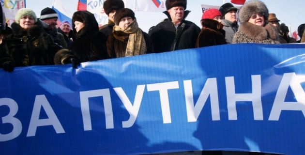 В Москве началось шествие в поддержку Путина