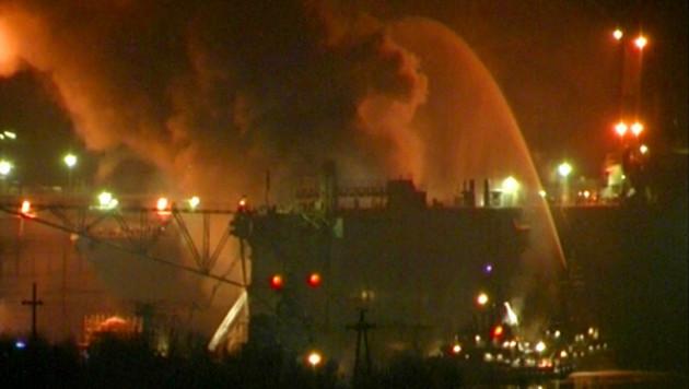 Северный флот признал наличие ядерного арсенала на горевшей АПЛ