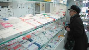 Офицер ФСО обезвредил грабителей в московской аптеке