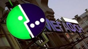 """Московский метрополитен запретил """"МегаФону"""" тестировать Wi-Fi"""