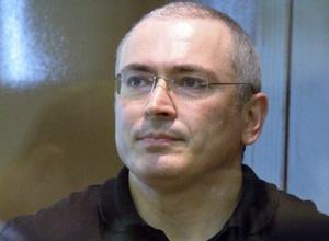 Адвокаты Ходорковского решили обжаловать второй приговор в Верховном суде