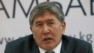 Кыргызстан пригрозил Москве закрыть российскую авиабазу в Канте