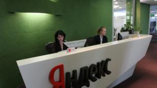 """""""Яндекс"""" признан крупнейшей интернет-компанией России"""