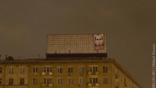 На Садовом кольце появились баннеры с Путиным