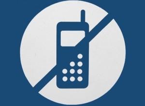 В России предложили глушить сотовые телефоны в театрах и храмах