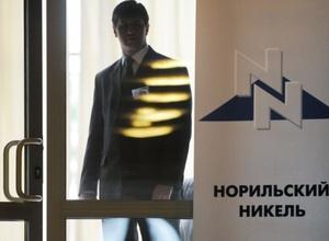 """В фонде """"Норникель"""" раскрыли аферу на пять миллионов долларов"""