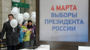 Букмекеры начали принимать ставки на будущего президента России