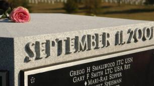 Жертв терактов 11 сентября выбрасывали на свалку