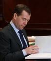 Медведев подписал закон о стерилизации педофилов