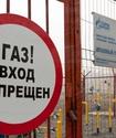 """""""Газпром"""" подал в суд на правительство Литвы"""