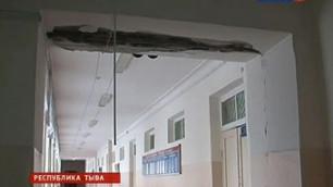 Более 1,5 тысячи зданий повреждены в Туве от землетрсяения