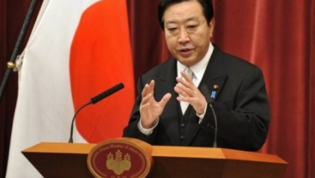 Японцы решили не называть Россию оккупантом