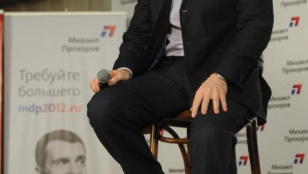 Прохоров обогнал Путина на выборах в Великобритании