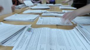 ЦИК обработал 99 процентов избирательных протоколов