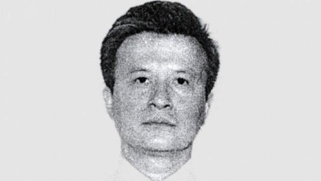"""Бывший вице-президент """"Казатомпрома"""" намеревался скрыться на Карибах"""