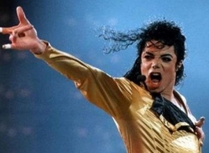 Хакеры украли песни Майкла Джексона на 253 миллионов долларов