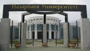 Назарбаев Университет начнет набор студентов по новым правилам