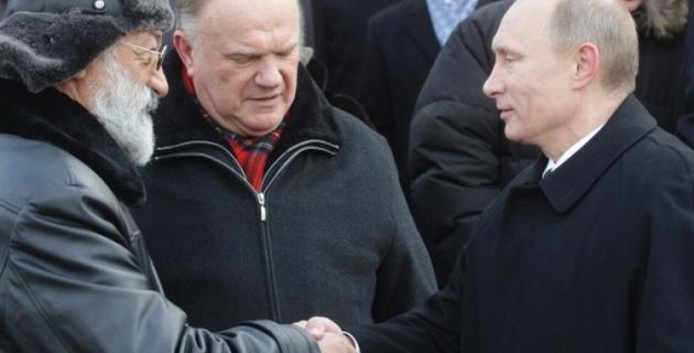 Зюганов отказался приехать на встречу с Путиным