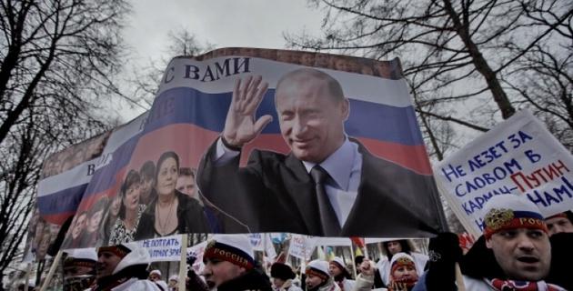 На Манежную площадь вышли сторонники Путина