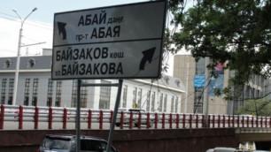 В Алматы из-за новых транспортных развязок вырубят почти 4 тысячи деревьев