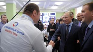 Путин признал наличие нарушений на выборах президента