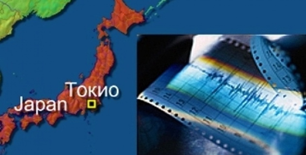 В Токио прогнозируют 7-бальное землетрясение