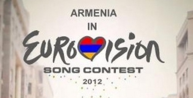 """Армения отказалась от участия в """"Евровидении"""" в Баку"""