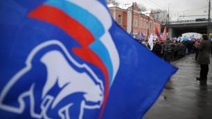 На Алтае единоросса лишили партбилета за участие в митингах оппозиции