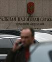 В России насчитали более 400 миллиардеров