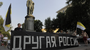 Оппозиция подала заявку на митинг на 31 марта
