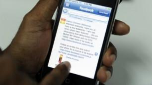 В Москве запустили мобильную связь четвертого поколения